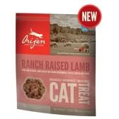 Orijen Treats Lamb Alberta Cat